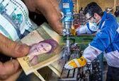 حداقل حقوق بازنشستگان در کشور 2میلیون و 800 هزار تومان اعلام شد/افزایش حقوق 700 هزار تومانی برای بازنشستگان