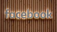بانک های کانادایی شبکه اجتماعی زاکربرگ را تحریم کردند