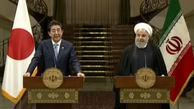 ژاپن 5 میلیون دلار به سیل زدگان ایران کمک کرد / حدود ۶۰ هزار نفر از سیل زدگان از خدمات اضطراری تامین آب، بهداشت و درمان برخوردار می شوند
