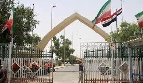 مرز رسمی خسروی امروز بازگشایی میشود