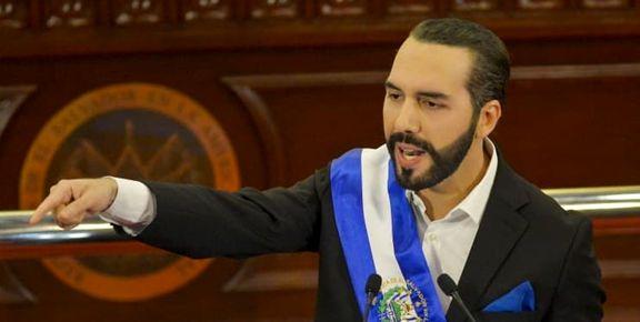 السالوادور بیت کوین را به صورت قانونی تصویب کرد
