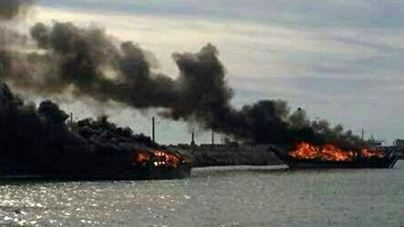 آتش گرفتن پنج شناور تجاری در عسلویه