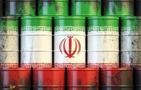 رویترز: ۲۰۰ میلیون بشکه نفت ایران منتظر برداشتن تحریمها