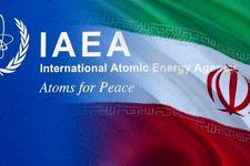 آژانس بینالمللی انرژی اتمی امروز جدیدترین گزارش خود را درباره ایران منتشر میکند