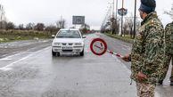 کاهش چهار درصدی تردد در جادههای برونشهری
