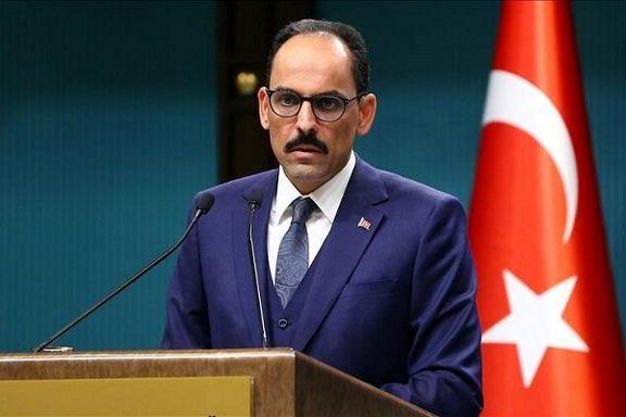 ترکیه خواستار تمدید معافیت آنکارا از تحریم علیه ایران شد
