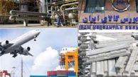 بورس کالا برنامه عرضه کالا در هفته پایانی مهرماه را اعلام کرد