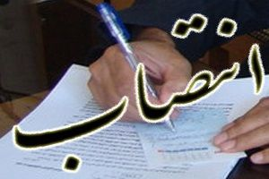 سوابق علیرضا صالح رئیس کل جدید سازمان خصوصی سازی