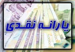 یارانه ۴۵ هزار تومانی در سال ١۴٠٠ نیز پرداخت می شود