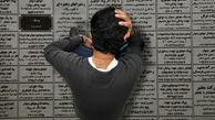  نرخ بالای بیکاری میان جوانان استان گلستان