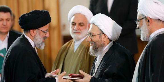 نشست آیت الله رئیسی با رؤسای کل دادگستریها و دادستانهای سراسر کشور