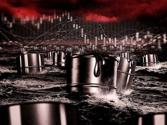 درجا زدن قیمت نفت در 43 دلار/هر بشکه نفت در بازار 43 دلار و 43 سنت