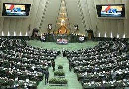 بررسی اصلاح ساختار بودجه کشور در مجلس