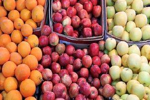 میزان ذخیره سیب و پرتقال شب عید اعلام شد