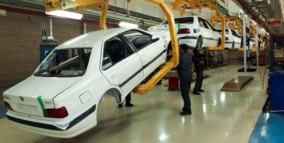 نماد «خودرو» بیشترین حجم معاملات بازار را کسب کرد