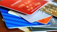 توصیه مهم بانک مرکزی درباره  فعال سازی «رمز دوم پویا»