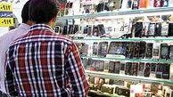 قیمت گوشی به دلیل تقاضای زیاد افزایش یافت/بازار موبایل به دنبال کاهش قیمت گوشی همراه