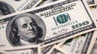 کاهش ارزش دلار تحت تاثیر افزایش نرخ بیکاری آمریکا