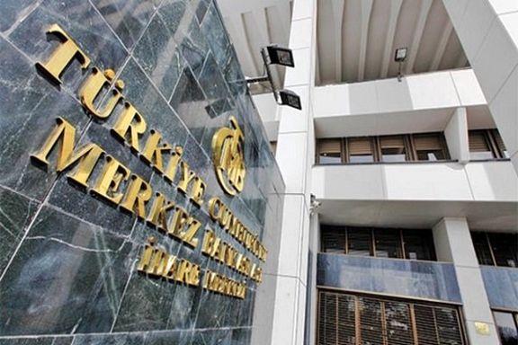 ممنوعیت استفاده از ارزهای دیجیتالی در پرداخت توسط دولت ترکیه