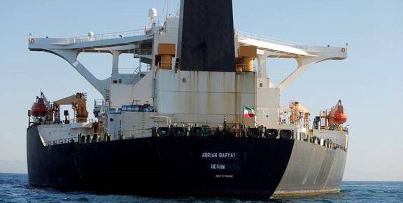 نفتکش ایرانی محموله نفت خود را در بندری در سوریه تخلیه کرد