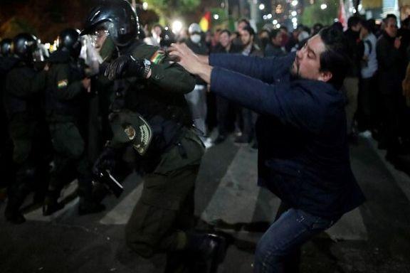 مخالفان مورالس ساختمان رسانه دولتی بولیوی را تصرف کردند