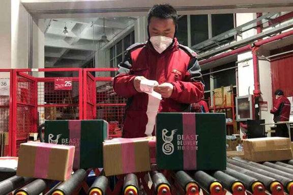 افزایش قیمت خریدهای آنلاین در چین به دلیل بالا رفتن میزان تقاضا