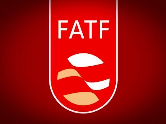 رهبر معظم انقلاب با بررسی لوایح FATF موافقت کردند