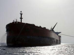 توقف صادرات نفت در بنادر لیبی