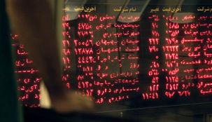 شاخص بورس در روز عرضه اولیه فسازان در کانال 262 هزار واحد متوقف شد/ افزایش قیمت سهام ایران خودرو در روز تعویض مدیرعامل!