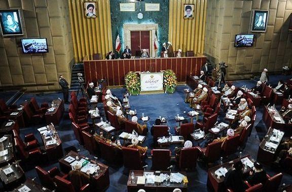 جلسه مجلس خبرگان برای ششمین بار در دور جدید خبرگان رهبری تشکیل شد
