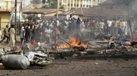 حمله مسلح افراد ناشناس به نیجریه/  ۳۰ غیرنظامی کشته شدند