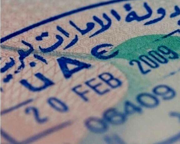 امارات صدور ویزای توریستی برای ایرانیان را متوقف کرد