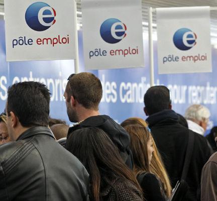 نرخ بیکاری فرانسه در سه ماهه چهارم سال قبل 8 درصد افزایش یافت