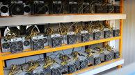 شناسایی مراکز غیرمجاز استخراج رمز ارز راحت نیست