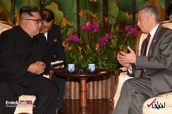 دیدار کیم جونگ اون با نخست وزیر سنگاپور + تصاویر