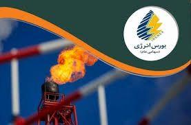 میزبانی بورس انرژی ایران از عرضه ۳۶۷ هزار تن فراورده نفتی و هیدروکربوری