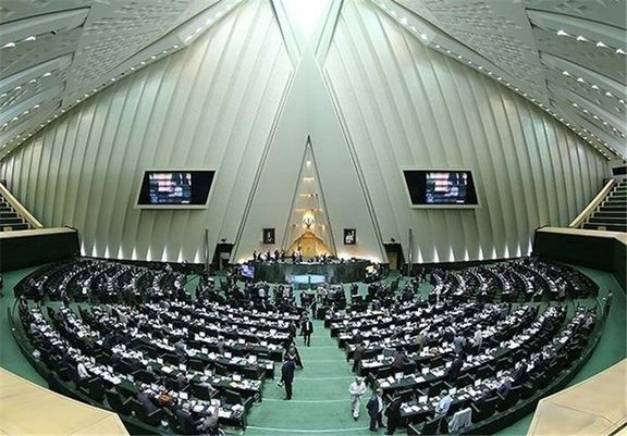 جلسه علنی مجلس شورای اسلامی با چند دستور کار آغاز شد