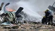 7 کشته بر اثر سقوط هواپیمای پلیس ترکیه در استان وان