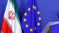 اروپا خواستار توضیحات لازم ایران به آژانس شد