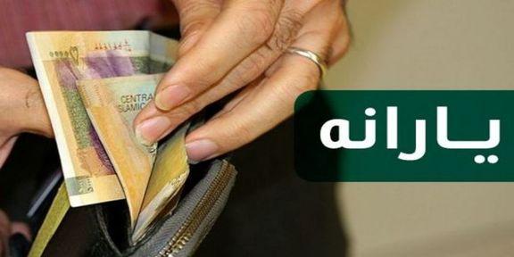 کمک معیشتی ماه رمضان تا ابتدای هفته آینده پرداخت میشود