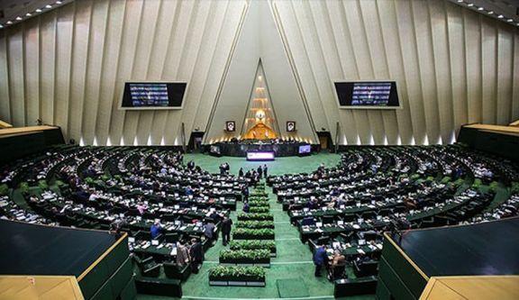 جلسه بررسی بسته های اقتصادی دولت با حضور نوبخت و حجتی