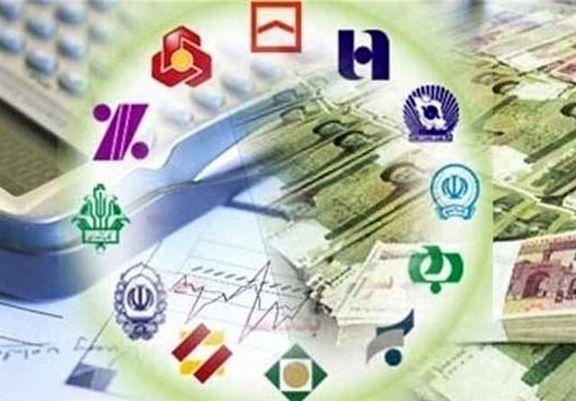 بانک ها و صرافی ها از امروز با نیمی از کارمندان خود فعالیت می کنند