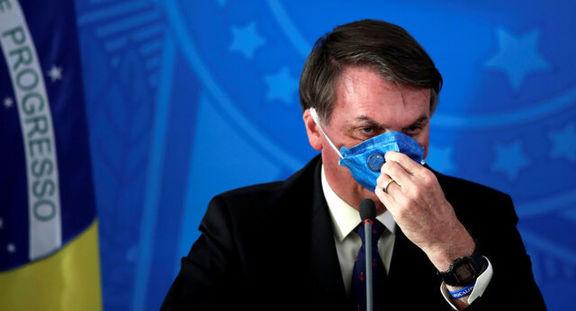مقام اول برزیل به کووید 19 مبتلا شد
