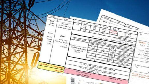 از امروز افزایش 7درصدی بهای برق برای تمامی مشترکان محاسبه میشود