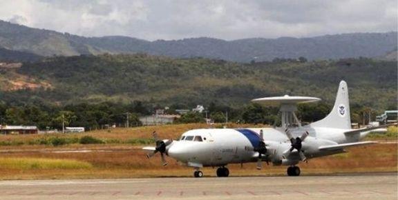اکوادور با تاسیس پایگاه نظامی آمریکا در «گالاپاگوس» مخالفت کرد