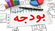 حقوق کارکنان دولت علیالحساب ۱۰ درصد افزایش می یابد/ عیدی یکمیلیون و ۶۵۰ هزار تومان