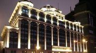 روشنایی تزئینی ساختمان ها از عوامل افزایش مصرف برق