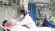 فوت ۱۱۹ نفر در شبانه روز گذشته بر اثر کرونا