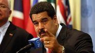 7 ایالت ونزوئلا قرنطینه می شوند/17 مورد مبتلا به کرونا در ونزوئلا
