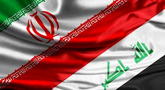 همایش تجاری مشترک ایران و عراق با حضور ظریف برگزار شد